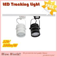 Free shipping 12W LED tracking light, shop light 10pcs/lot, AC85~265V, 1200lm, warm white/ white/ cold white, CE ROHS UL PSE(China (Mainland))