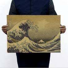 2016 Kanagawa / Japan Ukiyo-e / retro / kraft paper poster / decorative painting core 51×35.5cm animals 3d wall decals