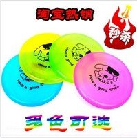 Pet toy pet flying saucer super soft pet frisbee dog frisbee (HD)