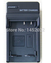 NB-7L NB7L Battery Charger for Canon PowerShot G10 G11 G12 SX30 IS New Consumer Electronics Chargers Free Shipping