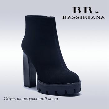 BASSIRIANA - женские ботильоны на высоком каблуке, натуральная замша в черном цвете, ...
