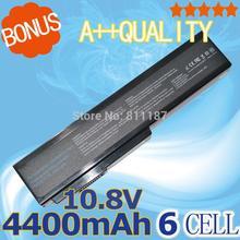 4400 mah batteria del computer portatile per asus n61d n61 n61j n61v n61vg n61ja  N61jv n53 a32 m50 m50s n53s n53sv a32-m50 a32-n61 a32-x64 a33-m50(China (Mainland))
