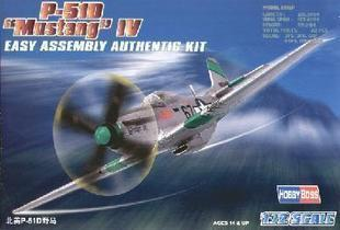Hobby Boss 80230 1/72 P-51D Mustang IV  plastic model kit