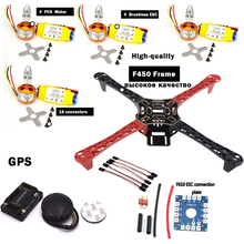 F450 Quadcopter Rack Kit Frame APM2.6 and 6M GPS 2212 1000KV HP 30A 1045 prop ~F4P01(China (Mainland))