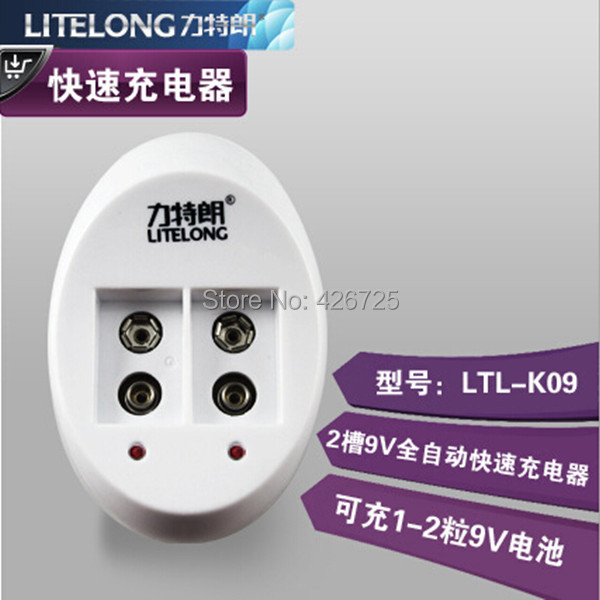 LITELONG 2-Port 9 Volt NIMH NICH Li-Ion Rechargeable Battery Charger 9V(China (Mainland))