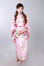 Cheap Kimono Prom Dress