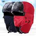 Winer Outdoor Running Caps Sport Hats Running Run Ski Warm Hat Thicker Polyester and Cotton Windproof