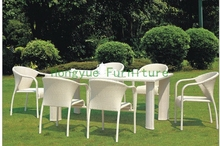 rattan dining furniture promotion