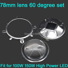 Buy 1Set High 78mm LED Optical Lens Reflector+ 82mm Reflector Collimator + Fixed Bracket 50W -150W High Power LED Chips for $8.08 in AliExpress store