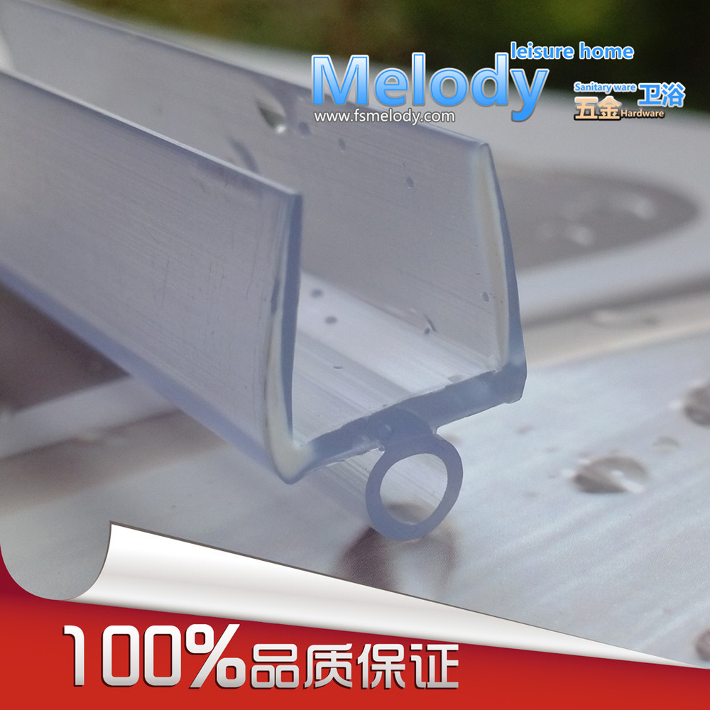 Me-307A Bath Shower Screen Rubber Big Seals waterproof Glass Protection strips glass door seals length:700mm<br><br>Aliexpress