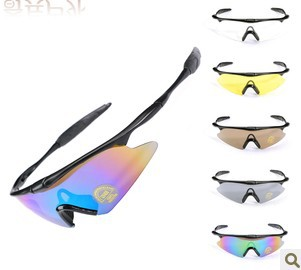 Outdoor prevent sand snow dust glasses goggles windproof Tactical wind mirror - EDC Stores store
