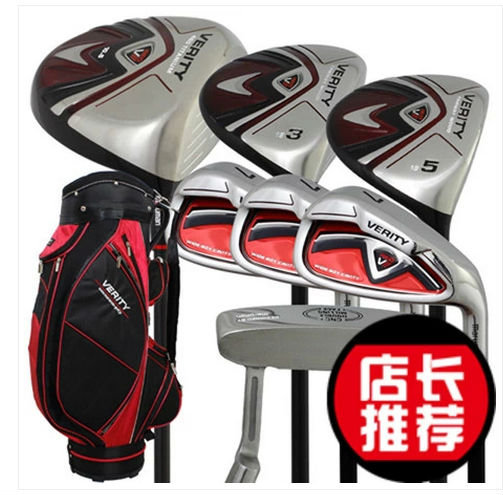 Authentic Maruman Verity RED - VII golf set Men beginners(China (Mainland))