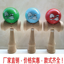 Pearlescent pu paint tips ball kendama Professional game top quality smiley face(China (Mainland))