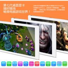 8 9 inch Retina 2560 1600 tablet pc Intel BayTrail T Z3735 quad core Win8 1