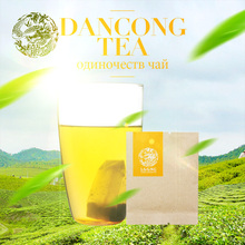 Free tasting 2015 year Top grade Chinese loong Brand puer tea Oolong Slimming tea Health Care tea Independent Pack(China (Mainland))