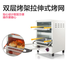 Bear bear DKX A12B1 household electric oven full automatic Mini baking 12L electric oven three tube