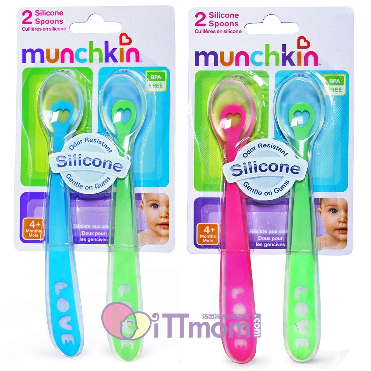 Munchkin Baby Ultra Soft Silica Feeding Spoon Soft Head Spoon4 Colors Baby Feeding Silicon Spoon Baby Spoon