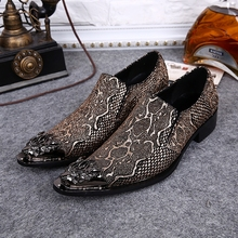 Snakeskin Formal Men Shoes Leather Pointed Toe Men Dress Shoes Metal Toe Oxford Shoes For Men Brogues Slip On Wedding Shoes Men(China (Mainland))