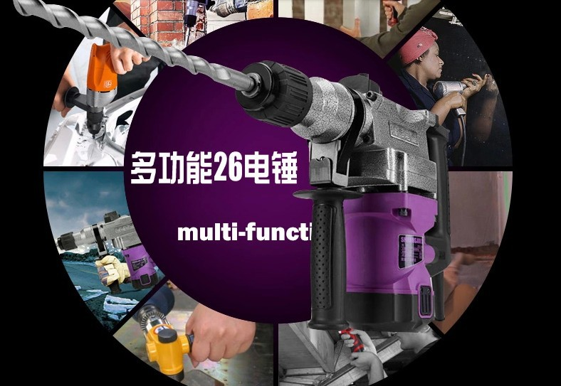 electric breaker hammer with1680w and 800r per min with one set bits freely at good price and fast delivery(China (Mainland))