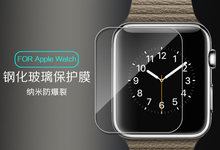 200pcs/lot free shipping 2015 New Products for Apple Watch Tempered glass screen protector Watch phone film