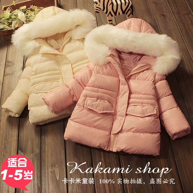 thick warm Children's winter coat baby girls Simple casual jacket(China (Mainland))