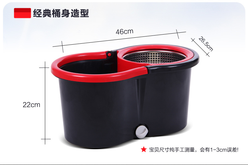 High quality Magic mops Rotating Mop bucket Household Cleaning Tools & Accessories with Stainless Tray Free shipping(China (Mainland))