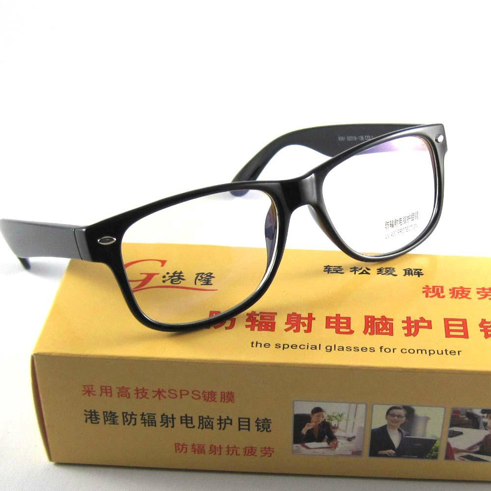 4 Helpful Factors for Choosing the Right Eyeglass Frames