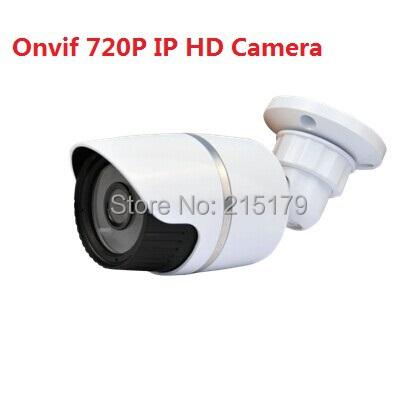 Mini IP Camera Outdoor 720P Waterproof IP66 Network 1.0MP HD CCTV Security Surveillance Camera KU-IP1610M