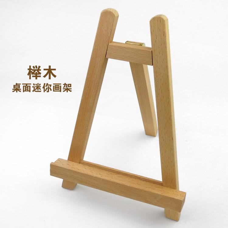 Compra atril de escritorio online al por mayor de china - Caballete de mesa ...