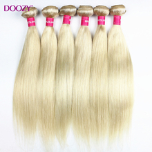 Doozy 7A honey blonde brazilian virgin hair straight 3pcs lot color 613 bleached blonde remy human hair