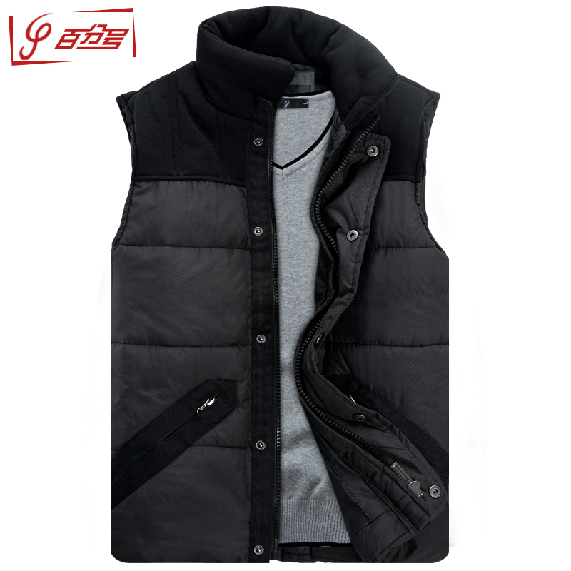 Autumn Winter Men's Stand Collar Thickening Cotton Wadded Vest Men Man Vests Waistcoat Plus Size Available - Life is Perfect store