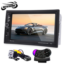 """7020G Car Bluetooth Audio Stereo MP5 Player with Rearview Camera 7"""" Touch Screen GPS Navigation FM Function EUROPEAN MAP etc.(China (Mainland))"""