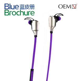New Bluetooth Headset V4.0 HD 1080P sound Earphone Auriculares inalambrico Bluetooth Wireless Audifonos Headset For all phone(China (Mainland))