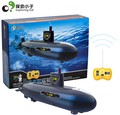 The best festival Gift large submarine 6 channel remote control RC submarine nuclear submarine model toy
