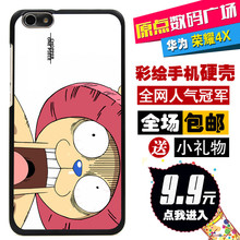 New Fashion Ultrathin Cartoon Hard Back Phone Case for Huawei 4X Play 5 5 Phone Protective