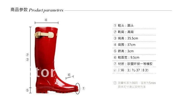 Fresh Red Cool Women's  Fashion Knee High  Rain Boots  Motorcycle
