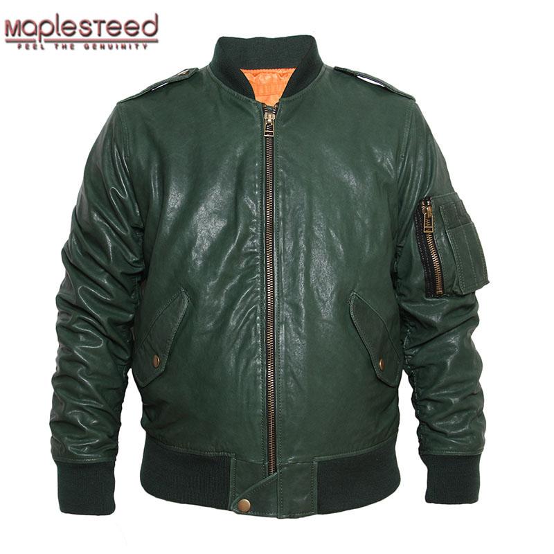 Кожаные Куртки Распродажа