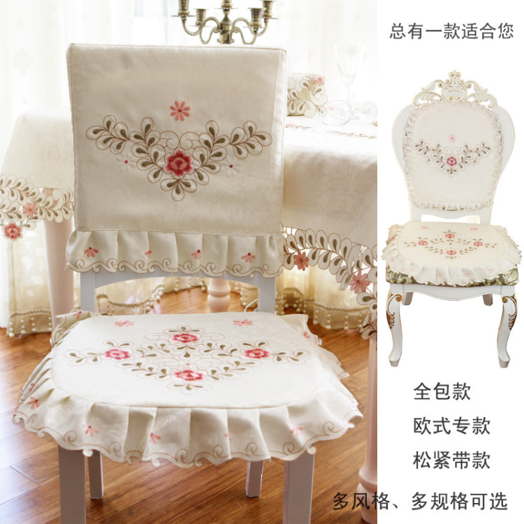 Embroidered chair pad dining chair cushion pad cushion for Cojines para sillas de jardin