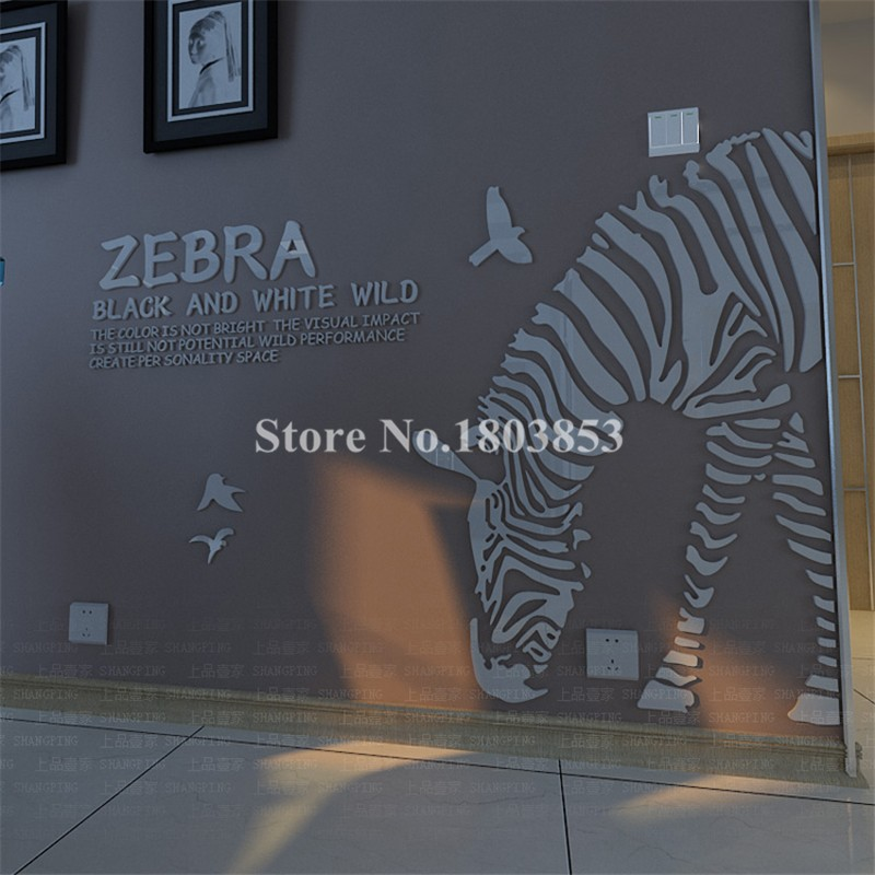 Zebra 3d stereo acrylic crystal hallway wall stickers living room ...