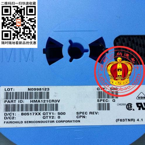 Patch optocoupler new original HMA121CR equivalent to TLP121GB SOP4(China (Mainland))