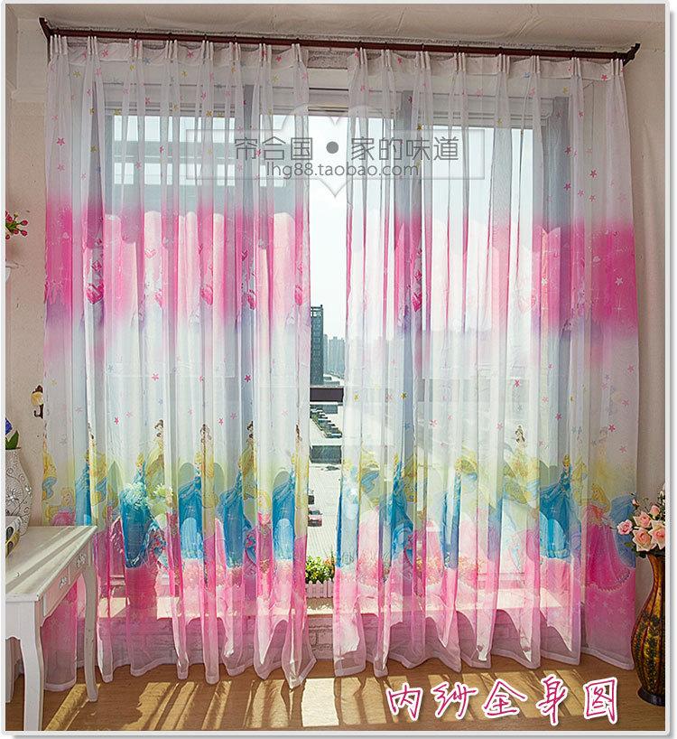 tissus rideaux chambre fille pr l vement d 39 chantillons et une bonne id e de. Black Bedroom Furniture Sets. Home Design Ideas