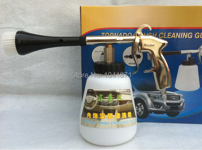 pneumatic car wash spray gun auto upholstery cleaning gun dry cleaning machine car wash tool car. Black Bedroom Furniture Sets. Home Design Ideas