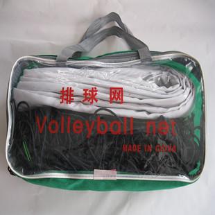 Качество полимер-полиэтиленового волейбольная сетка стандарт волейбольная сетка пояс обертывания стальной трос