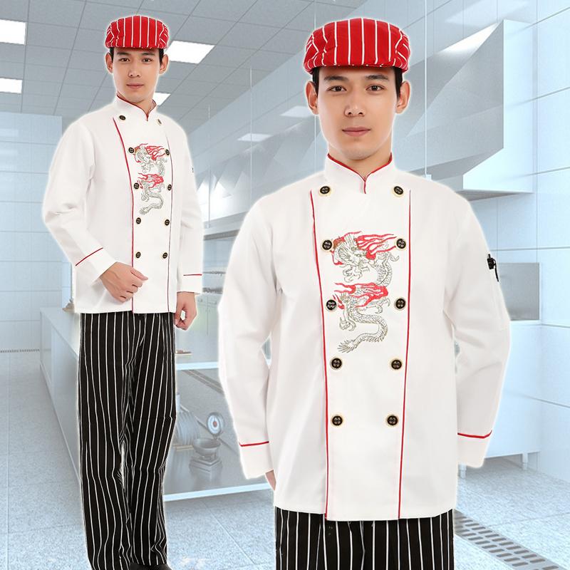 10 Sätze kappe nach oben arbeit hose uniform arbeitskleidung männlichen französisch Küchenchef