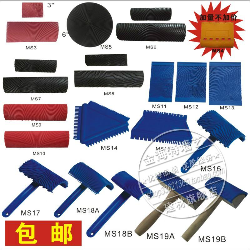 Wall Painting Equipment : Wall painting tools wood liquid wallpaper