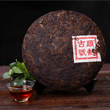 Promotion! 357g Chinese yunnan puer tea, China ripe pu'er tea,natural organic pu er tea,tea for weight loss free shipping