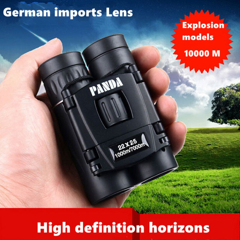PANDA Double 22X25 high-powered LLL night vision binoculars blue film HD telescope - Asia-Pacific boutiques NO.1 store