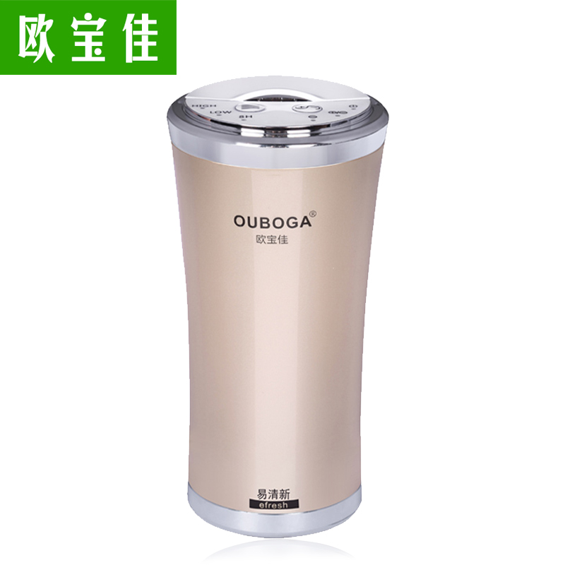 OUBOGA Car air cleaner in addition to formaldehyde car air purifier with home & office The haze of negative ion car oxygen bar(China (Mainland))
