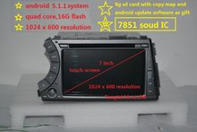 """7"""" Android 5.1.1 car dvd gps for ssangyong Kyron Actyon 3G,Wifi,BT,radio,rds,7851,support dvr,OBD2,quad core,1024x600,russian(China (Mainland))"""