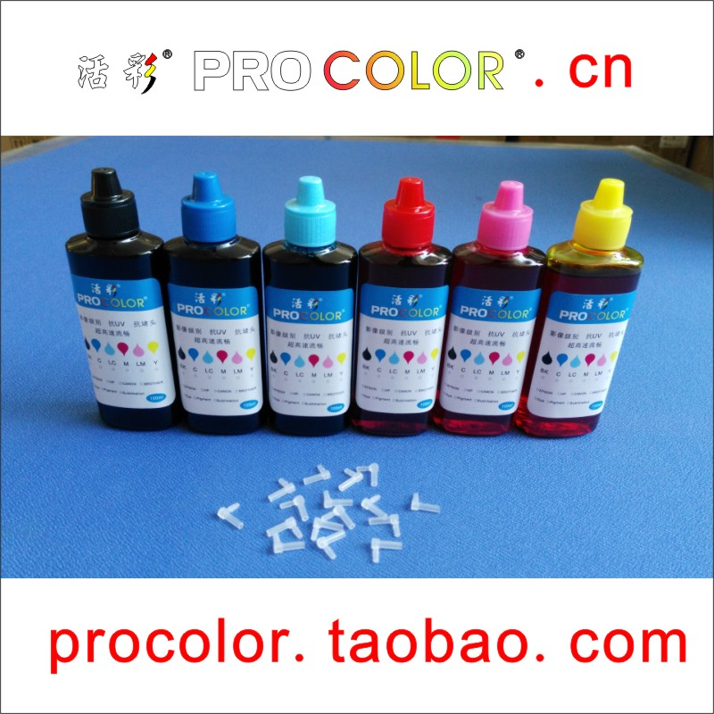 Russia PGI-450BK(Pigment ink),CLI-451BK C M Y GY(Dye ink) Photo Ink refill For Canon Pixma MG6340 MG7140 IP8740 printer 6X100ML(China (Mainland))